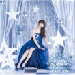 戸松 遥 戸松遥 BEST SELECTION -starlight-
