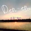 H ZETTRIO Den-en