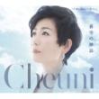 チェウニ 蒼空の神話(MV)