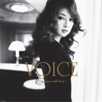 伴 都美子 Voice ~cover you with love~