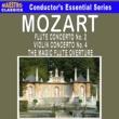 Conrad Vonder Goltz&Wurzburg Camarata Academica Orchestra/Conrad Vonder Goltz Violin Concerto No. 4 in D Major, K. 218: II. Andante cantabile