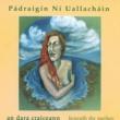 Pádraigín Ní Uallacháin An Bhean Chaointe