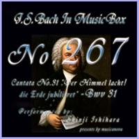 石原眞治 カンタータ第31番 天は笑い、地は歓呼す BWV31