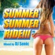 PARTY HITS PROJECT SUMMER SUMMER RIDE!!! Mixed by Sonic