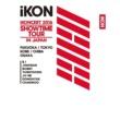 iKON APOLOGY (iKONCERT 2016 SHOWTIME TOUR IN JAPAN)
