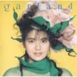 南野 陽子 ガーランド -GARLAND-