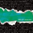 DOUGH BOY/K2K 瞬間 -TOKI- (feat. K2K)
