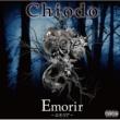 Chiodo Emorir - エモリア -