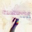 山田タマル Discover vol.II