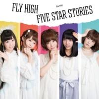 ILoVU FLY HIGH / FIVE STAR STORIES