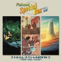 Falcom Sound Team jdk ファルコム・スペシャルBOX'89(1)