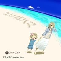 Hi+TRY 百合ヶ浜