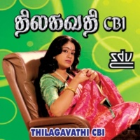 Ram Chakarvarthy Thilagavathi Cbi (Original Motion Picture Soundtrack)