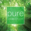 Kate Nash PURE~心に響くPURE songs~