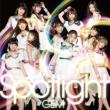 GEM Spotlight