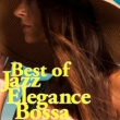 サリナ・ジョーンズ BEST OF JAZZ ELEGANCE BOSSA
