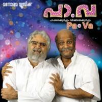 Anand Madhusoodhanan Pa Va (Original Motion Picture Soundtrack)