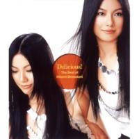 島谷ひとみ Delicious!~The Best of Hitomi Shimatani~