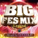 PARTY HITS PROJECT BIG FES MIX ~Legend~ Mixed by DJ ULTRA