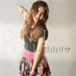 影山リサ Dancing Doll