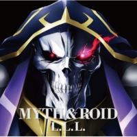 MYTH & ROID TVアニメ「オーバーロード」エンディングテーマ「L.L.L.」