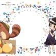 末光篤 TVアニメ「繰繰れ! コックリさん」エンディングテーマ「This Merry-Go-Round Song」