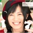 鈴木このみ 17(初回限定盤)