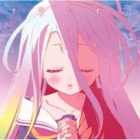 白(CV:茅野愛衣) TVアニメ「ノーゲーム・ノーライフ」エンディングテーマ「オラシオン」