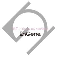 EnGene. 恋色/You're my sunshine