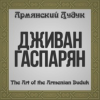 Djivan Gasparyan The Art of the Armenian Duduk (Armenian Duduk)