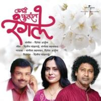 Dilip Pandharpatte/Sangita Mhaskar Kadhi Fulat Rangale