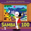 ナラ・レオン Samba 100 [Vol. 1]