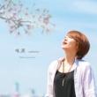 KaNa-taiyouwahitotsu- 咲涙 - sakura -
