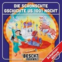 Maria Magdalena Kaufmann/Kinder Schweizerdeutsch D'Gschicht vom Ebeholzpferd Teil 3
