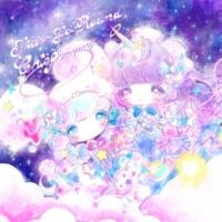 chiepomme star-go-round