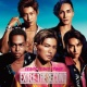 EXILE THE SECOND YEAH!! YEAH!! YEAH!!