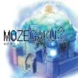 mozell