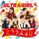 ULTRAGIRL 888(2016)