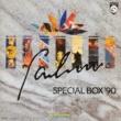 チャリート ファルコム・スペシャルBOX'90