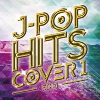 NyanJP シャナナ? feat.さくらこ