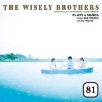 The Wisely Brothers 八百屋
