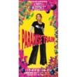 安室奈美恵 with スーパー・モンキーズ PARADISE TRAIN
