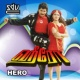 Maragadha Mani Hero (Original Motion Picture Soundtrack)