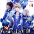 F∞F We are I★CHU!