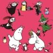 VARIOUS Joy with Moomin - フォークダンス・ベスト