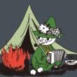 VARIOUS Joy with Moomin - キャンプソング・ベスト