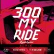 RENE MARS 300 MY RIDE (LAMBORGHINI) REMIX feat. T-PABLOW