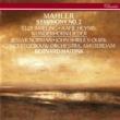 """ロイヤル・コンセルトヘボウ管弦楽団/ベルナルト・ハイティンク Mahler: Symphony No. 2 in C Minor """"Resurrection"""" - 5c. Sehr langsam und gedehnt -"""
