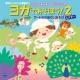 新沢としひこ 新沢としひこ&小澤直子の こどもヨガソング ヨガであそぼう!2 アートヨガほぐしあそびシアター