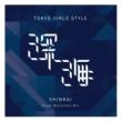 東京女子流 深海(Royal Mirrorball Mix)